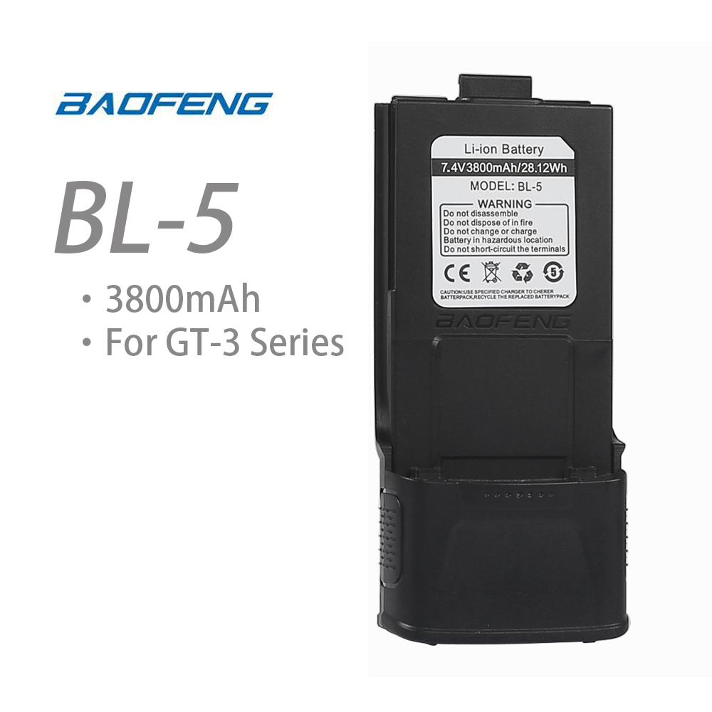 Original 3800MAH BaoFeng Li-ion Battery  7.4V For Baofeng GT-3 / GT-3TP