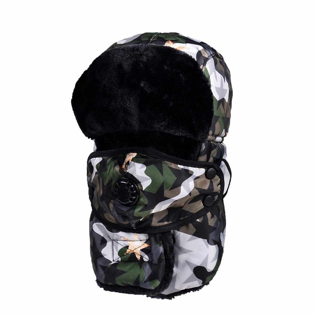 Lei Feng หมวกฤดูหนาวใหม่ขี่จักรยาน Windproof Earmuffs หมวก Trapper หมวกหนา Plus กำมะหยี่กับหู Flaps และหน้ากาก