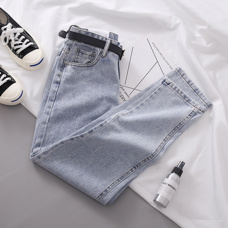 Women's Harem Pants Jeans Spring New Korean Light Washed Loose Thin Thin Wild High Waist Harem Pants