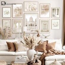 Póster de lienzo con estampado de paisaje islámico para decoración de la habitación del hogar, lienzo con estampado de paisaje islámico de color Beige para pared de puerta de Marruecos, cuadro de estilo bohemio