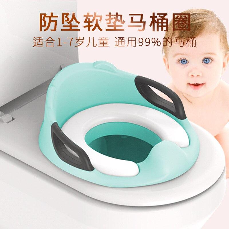 CHILDREN'S Toilet Pedestal Pan Baby Toilet Seat Girls Infants Toilet Mat Men's CHILDREN'S Extra-large No. Sit Washer