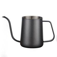 Толстый длинный рот руки кофейник из нержавеющей стали Кофеварка Европейский стиль молоко горшок чай горшок
