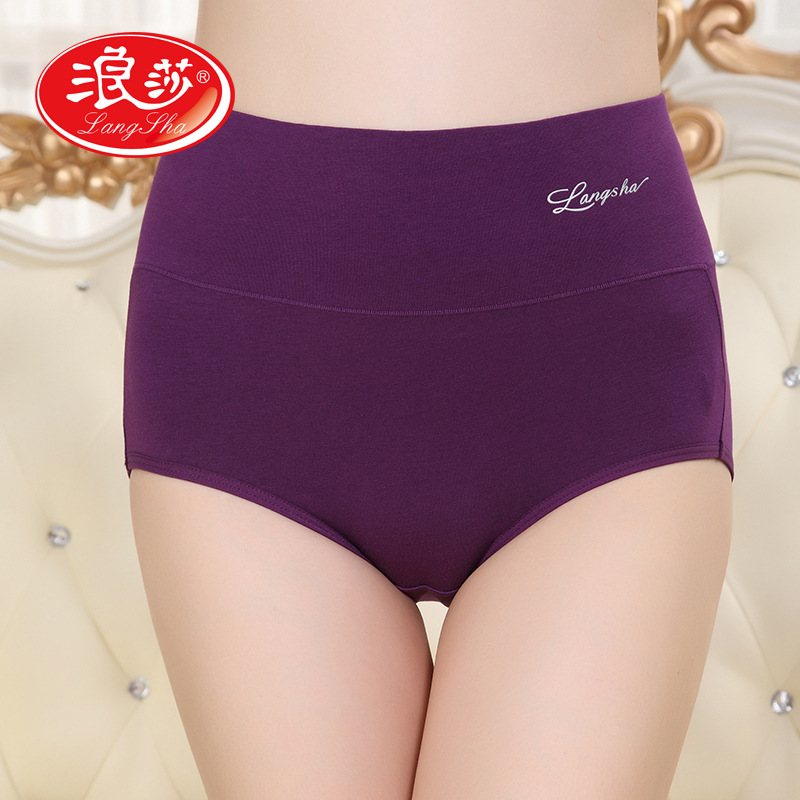 LANGSHA Branded Underwear Women's Intimated Panties 95% Cotton 5% Spandex Highwaist High-Rise Lady's Briefs China Famous Brand