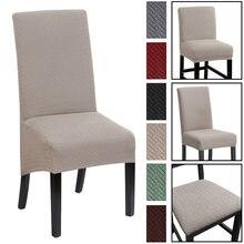 Жаккардовый растягивающийся чехол на стул для столовой стрейчевый чехол для стульев для кухни столовой стула чехол на сиденье S/M/XL