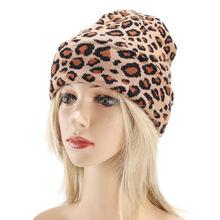 Вязаная шапка с леопардовым принтом женская модная шерстяная