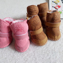 1 Set 4pcs Velvet Pet Winter Warm Shoes Boots Puppy Cotton Winter Snow Warm Walking Boots Cute Paw Printed Pet Dog BootsS-2XL