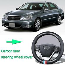 High Quality 38cm Car Non-slip carbon fiber leather car steering wheel cover for Toyota crown high quality brand new power steering rack assy for toyota corolla car steering rack