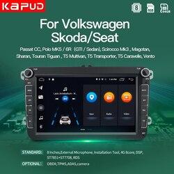 Автомагнитола Kapud, 8 дюймов, Android 10, мультимедийный плеер для VW/Volkswagen, Skoda Seat, Octavia, Golf, Touran, Passat B6, Polo, LADA