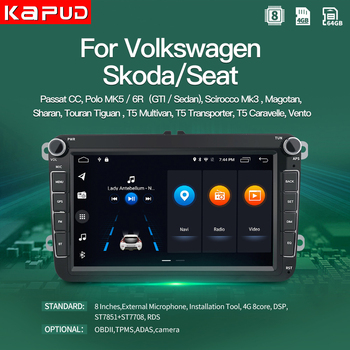 Kapud 8'' Android 10 Car Autoradio Radio Multimedia Player For VW/Volkswagen Skoda Seat Octavia Golf Touran Passat B6 Polo LADA image