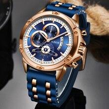 2020 New LIGE Watches Mens Quartz Clock Top Brand Analog Military Male