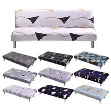 180-210cm Cheap Universal Sofa Cover Folding Stretch Big Elasticity Couch Without Armrest For Bed