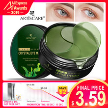 ARTISCARE Seaweed Hydrating คริสตัล Eye Mask Eye Patches Mask สำหรับใบหน้า Nourishing Firming ภายใต้ตา Fade Dark Circles(China)