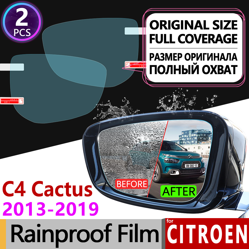 for <font><b>Citroen</b></font> <font><b>C4</b></font> Cactus 2014 -2019 Full Cover Anti Fog Film Rearview Mirror Rainproof Accessories 2015 <font><b>2016</b></font> 2017 2018 <font><b>C4</b></font>-Cactus image