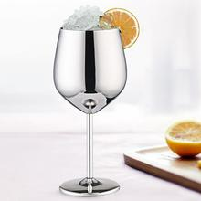 Goblet Drinking-Cup-Accessories Champagne Red-Wine-Cup Party-Bar Juice-Drink Stainless-Steel