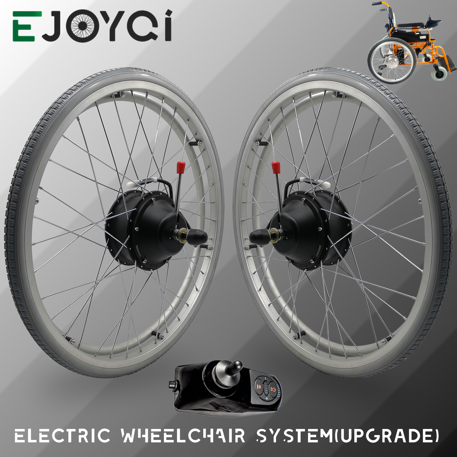 """24V 180W 24/"""" Brushless Electric Wheelchair Conversion Kits With Electric Magnet"""