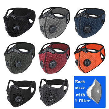 Sport Face Mask With Filter KN95 Activated Carbon PM 2.5 Anti-Pollution Respirator Running MTB Road Bike Cycling Protective Mask