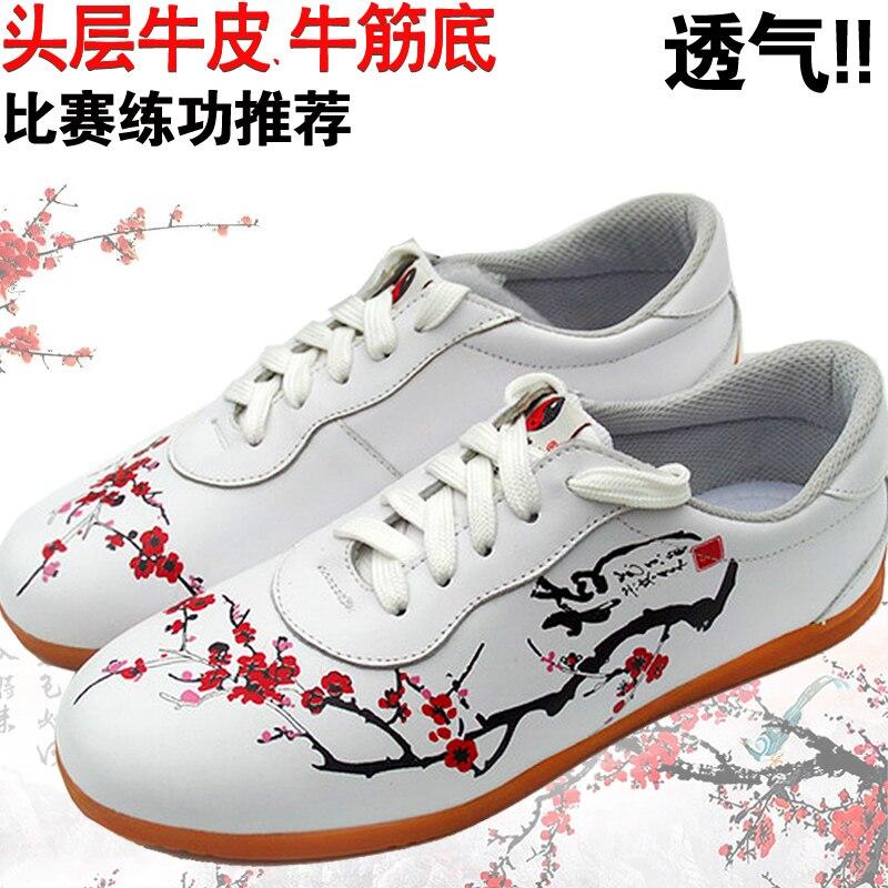 Китайский taichi обувь ушу обувь из натуральной кожи кунг-фу тайцзи меч практика чанцюань для мужчин, женщин, детей Для мальчиков и девочек