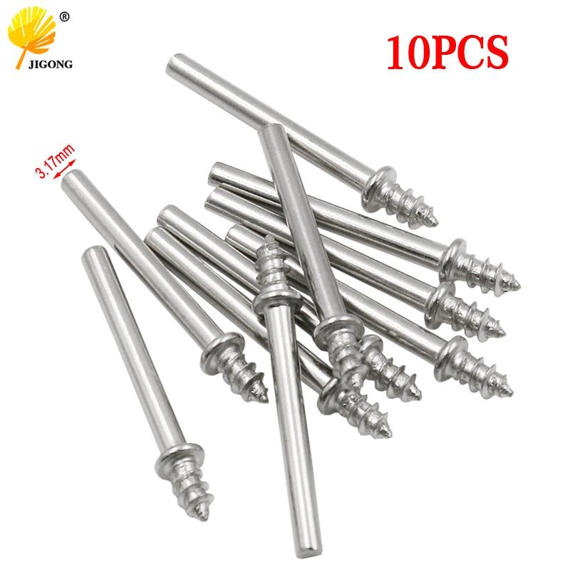 10pcs Grinding Polishing Accessories 3.17mm Rotary Tool Handle