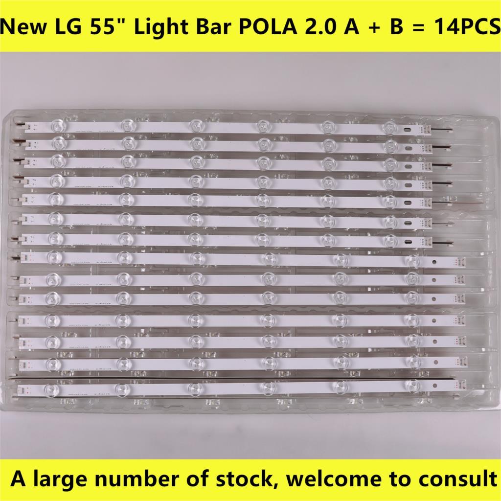 14PCS LED Backlight Strip Pola 2.0 55