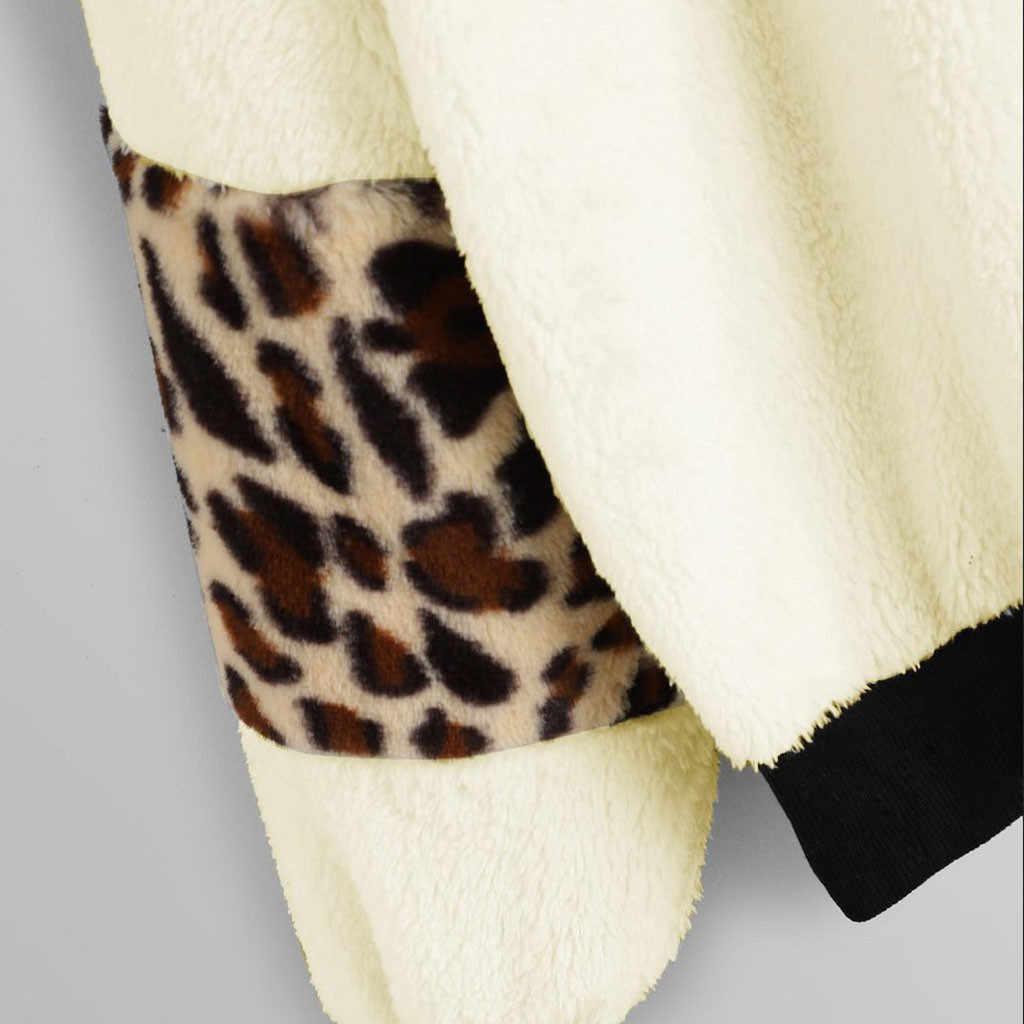 トレーナー女性暖かい Leopard のスプライス長袖プルオーバーぬいぐるみはブラウス sudadera mujer