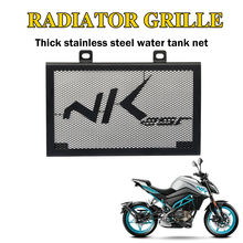 For CFMOTO 250NK NK CF250 CF 250 Radiator Grille Guard Stainless Steel Motorcycle Protector Cover Motor bike