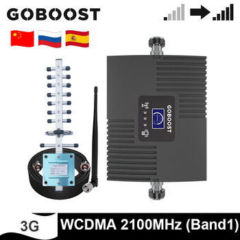 GOBOOST Signal Booster 3G LCD Display Mobile Phone Cellular Amplifier UMTS 2100 MHz ( Band 1) Repeater Yagi Antenna +10M Kit