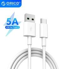 ORICO USB type c кабель для зарядки 5A QC 3,0 и синхронизация данных телефон зарядный провод планшет аксессуары для oneplus 6 t xiaomi type c кабель
