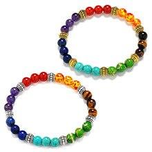 Hot New Natural Stone Beads Bracelets for Women Men Tiger Bead Bracelet Seven Chakra Yoga Energy Jewelry