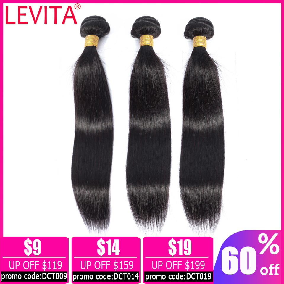 LEVITA Straight Hair 3 Bundles Human Hair 28 30 32 Inch Bundles Bundles Brazilian Hair Weave Bundles Non-remy Hair Extension