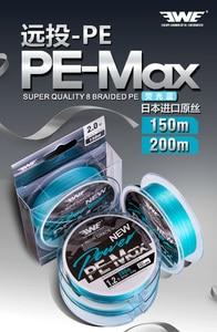 EWE SUPER QUALITY 8 Braided PE Blue 150M/200M 8-Strands Braided Fishing Line Multifilament PE Line