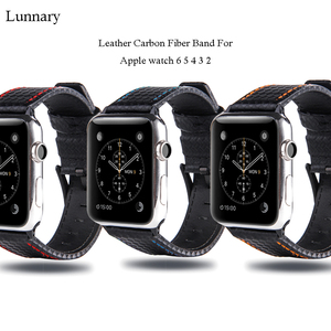 Lunnary Leather Carbon Fiber Band For Apple Watch Band Series 5/3 Sport Bracelet 42mm 38mm Strap For Iwatch 6 4 SE Band