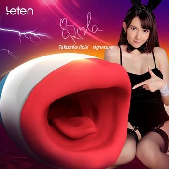 Leten  waterproof heatable oral sex male Masturbator Cup AV star Takizawa Rola sex moaning 10 mode vibration sex toys for men