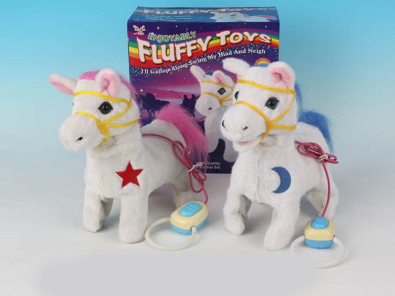 CHILDREN'S Toy Leash Electric My Little Plush Toy Horse Music Mechanical Horse Remote Control Horse Toy Electronic Pet