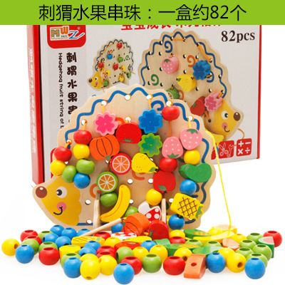 Educational Beaded Bracelet Bead-stringing Toy Series Building Blocks Hedgehog Fruit Beaded Bracelet Threading Wooden Toy Rope W