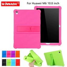 Silicone case for Huawei MediaPad M6 10.8 soft ripple rubber stand tablet cover coque para inch