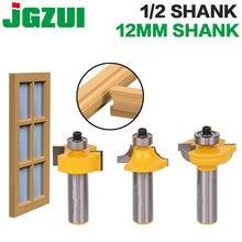 3 шт./компл. инструменты для обработки древесины со стеклянной дверью, Коронка, фрезы, фрезы с хвостовиком 1/2, хвостовик 12 мм, Т образный шариковый нос