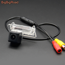 цена на BigBigRoad For Mercedes Benz MB B Class W245 W246 B180 B200 B220 B250 R350 R500 Vehicle Wireless Rear View Camera HD Color Image