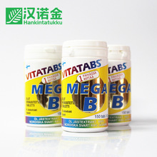 Hanuo Jinvitaantai Yeast Concentrated Tablets Are Rich in Vitamin B 150 Tablets Finland 3 Years Over 6 Years of Age Haro Jin 298