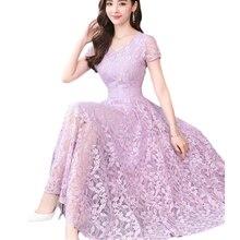 dress MissDomi summer Autumn Korean vestidos new arrival who