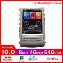 Tesla Style Android 8.0 9.7 Inch Car Radio For Fit HYUNDAI VERACRUZ Ix55 Navigation Gps Multimedia wifi interne