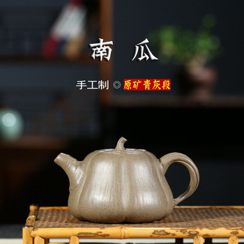Yixing masters all hand teapot undressed ore removal by mud are recommended flower wholesale goods pumpkin teapot