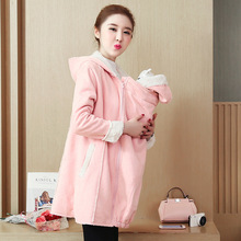 Women Outerwear Long Sleeve Bring Children Outfits Clothing Jackets Women's Coats Maternity Clothing Pregnancy Woman Jacket