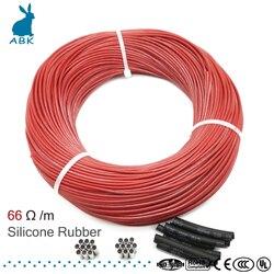 100 metros 66 ohmios cable de calefacción de fibra de carbono de goma de silicona cable de calefacción DIY cable de calefacción especial para suministros de calefacción