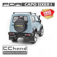 RC Parts Capo SIXER 1:6 Samurai Metal spare tire cover bag box rc car option spare parts