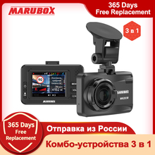 Car DVR Video-Recorder M630r-Radar-Detector Dash-Cam Russian MARUBOX HD19201080P 3-In-1