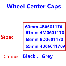 4 шт внешней Диаметр 60 мм 61 мм 68 мм 69 мм центра колеса Колпаки Ступицы бейдж логотип эмблема автомобиля Средства для укладки волос