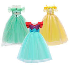 Girls Dresses Fashion Ball Gown 2020 Children Beaded Carnival Birthday Party Dress Girl Princess Cosplay Costumes Kids Dress girls unicorn dress kids cute cartoon ball gown children halloween cosplay birthday party princess dresses for girls clothes