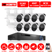 Home Security Camera System 8ch CCTV System 8PCS  4MP CCTV Camera Surveillance Kit 8ch DVR 1080P HDMI Video Output стоимость
