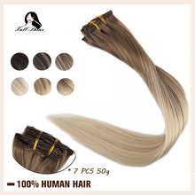 Full Shine Clip In Hair Extensions Balayage Color 7 Pcs Only 50g Clip Hair 100 Machine