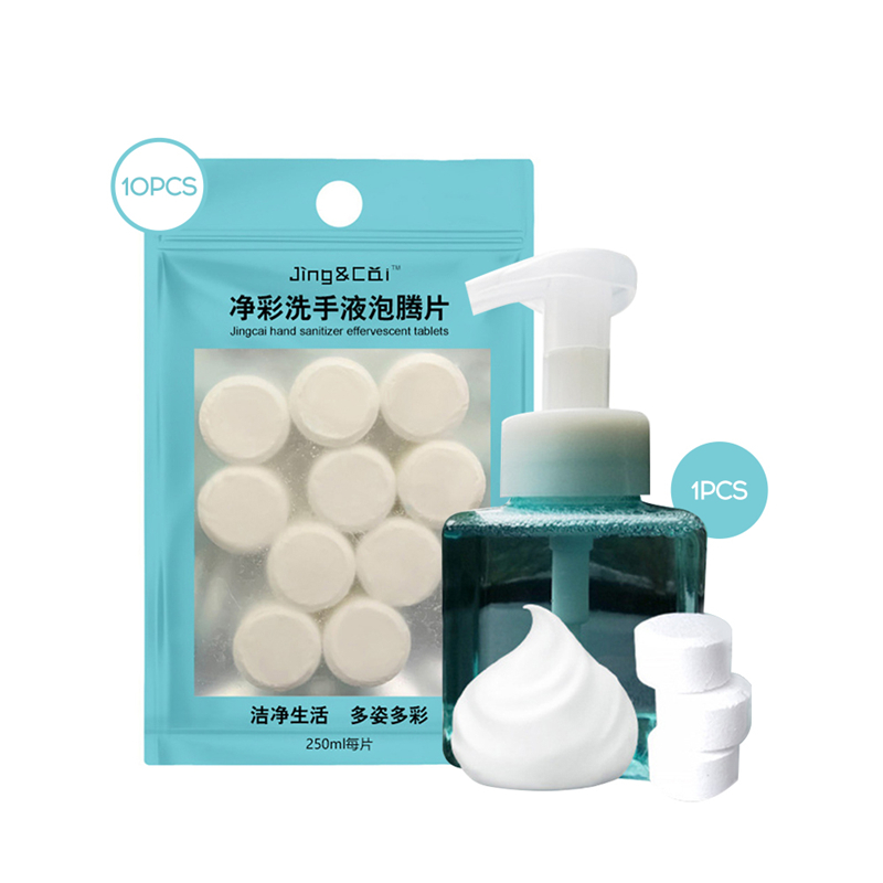 10pcs Effervescent Tablets Set With 250ml Bottle Hand Sanitizer For Bubble Free Washing Foam Hand Soap Dispenser Disinfect Care